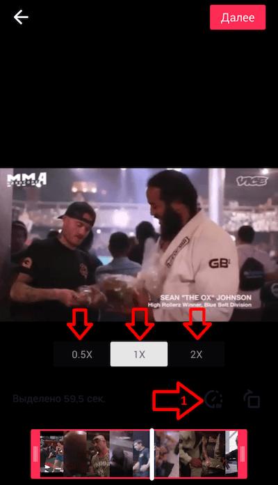 Скорость видео