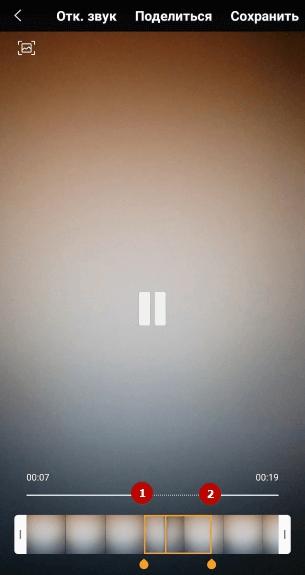 Замедленная съемка для ТикТок