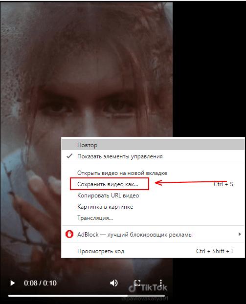 Ссылка на файл с видео