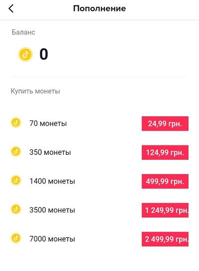 Выбор количества монет