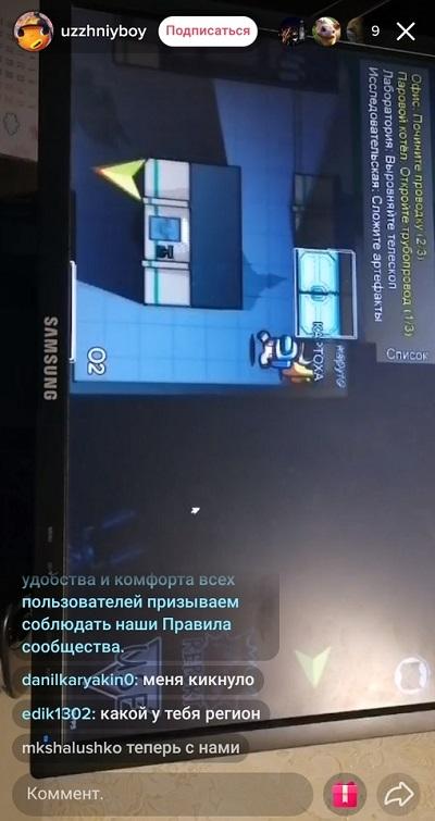 Игровой стрим в прямом эфире ТикТок